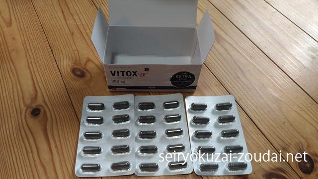 vitoxα