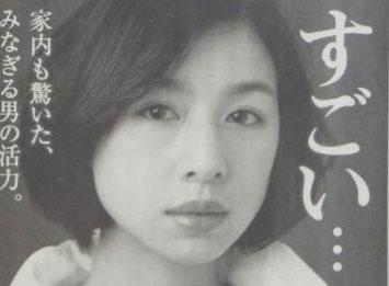 エディケアex 女優